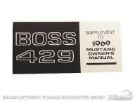 Buch Owner Manual 69 Boss